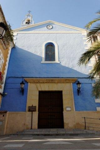 Iglesia de Nuestra Señora de la Merced, Calasparra
